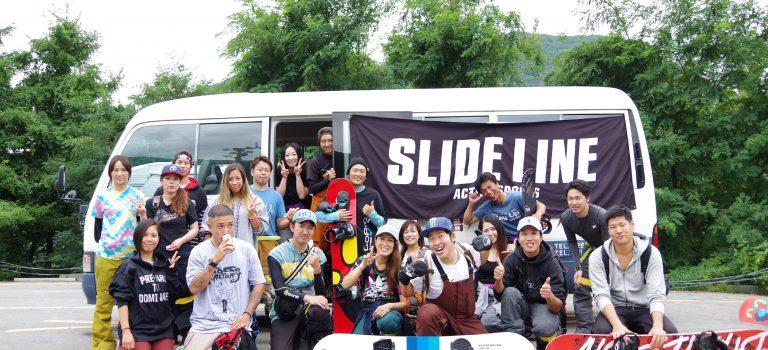 8月20日バスで行く御坂ハーフパイプ