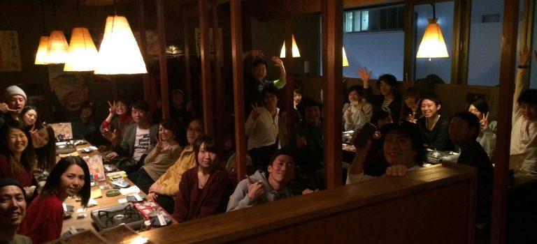 11月25日スライドライン飲み会 ご参加ありがとうございました。